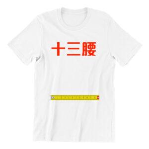 131 white short sleeve womens chinese teeshrt singapore vinyl streetwear