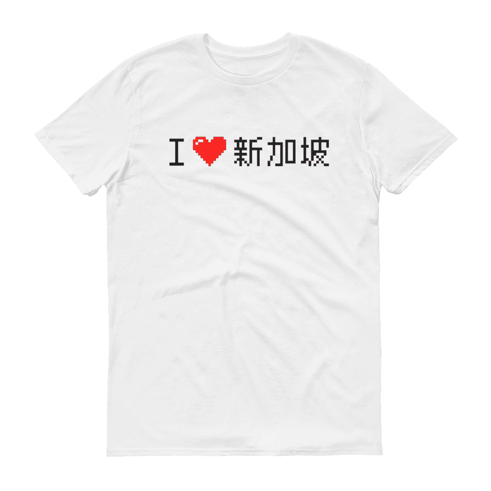 I Love SG Crew Neck S-Sleeve T-shirt