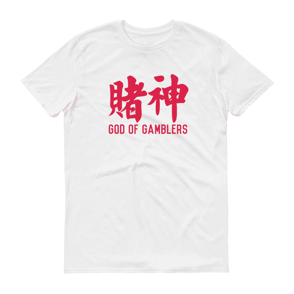 God of Gamblers Crew Neck S-Sleeve T-shirt