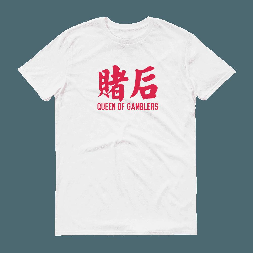 Queen of Gamblers Crew Neck S-Sleeve T-shirt