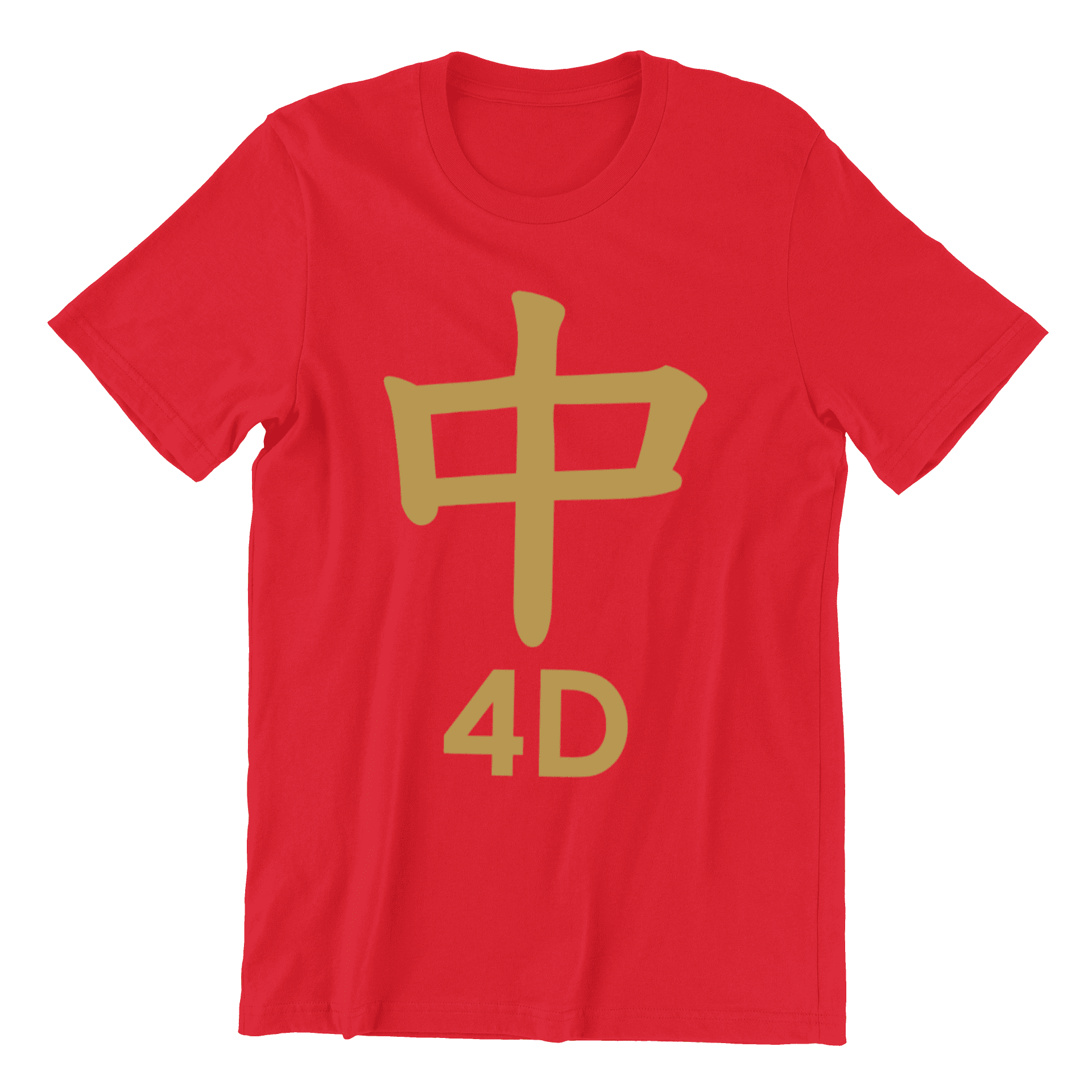 (Limited Gold Edition) Strike 4D Crew Neck S-Sleeve T-shirt