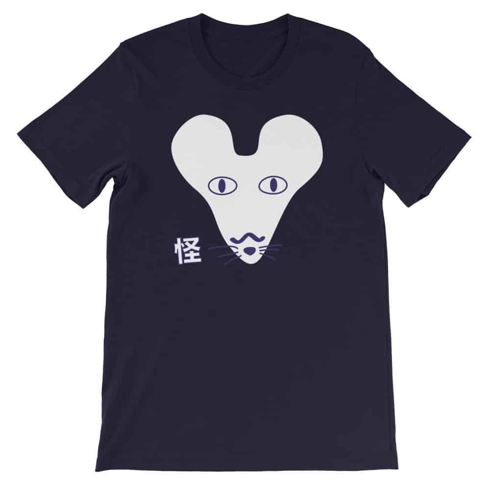 Rat Uncle Crew Neck S-Sleeve T-shirt