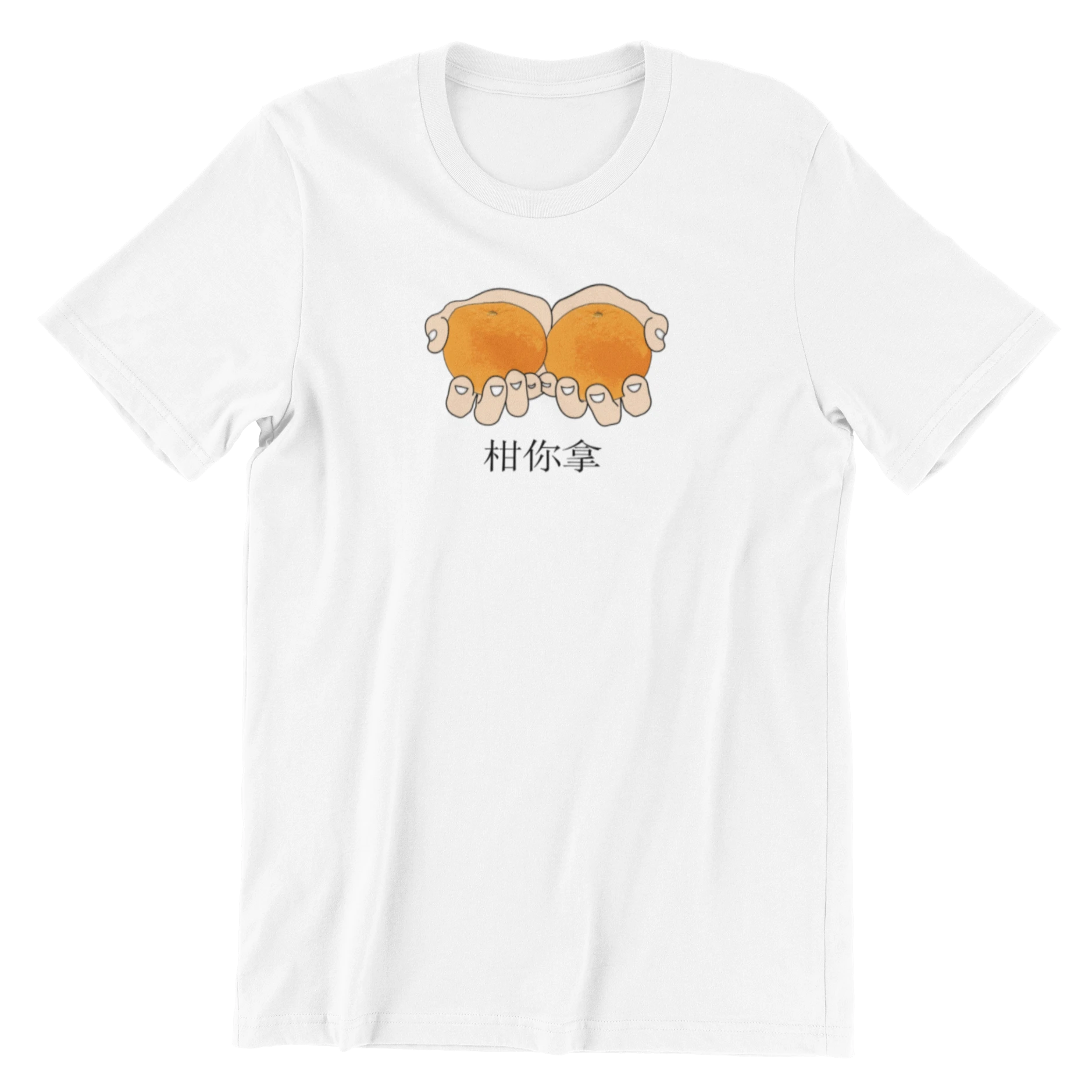 Take The Oranges Crew Neck S-Sleeve T-shirt