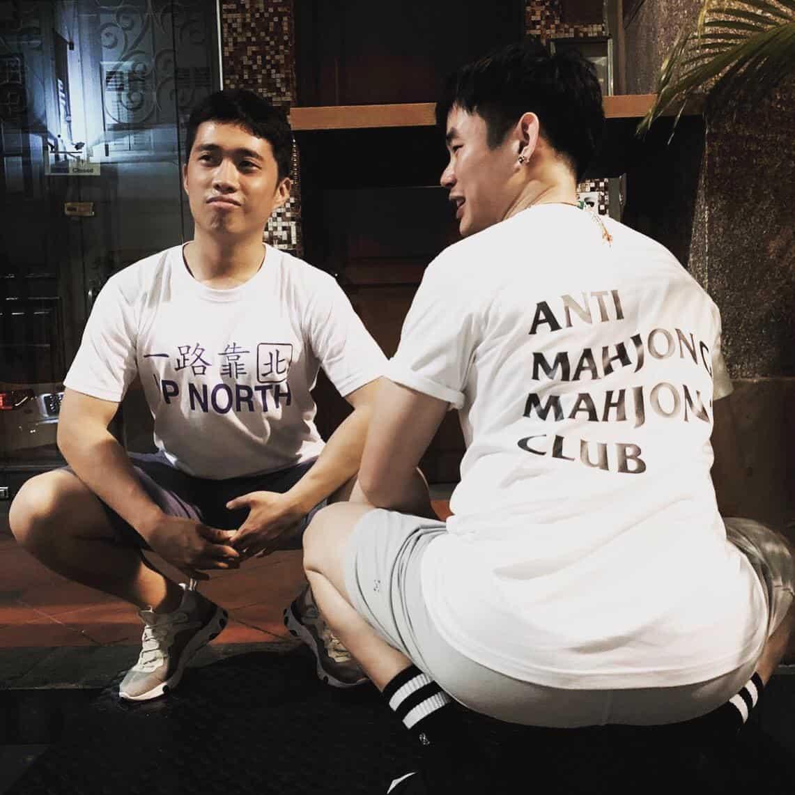 Anti Mahjong Crew Neck S-Sleeve T-shirt