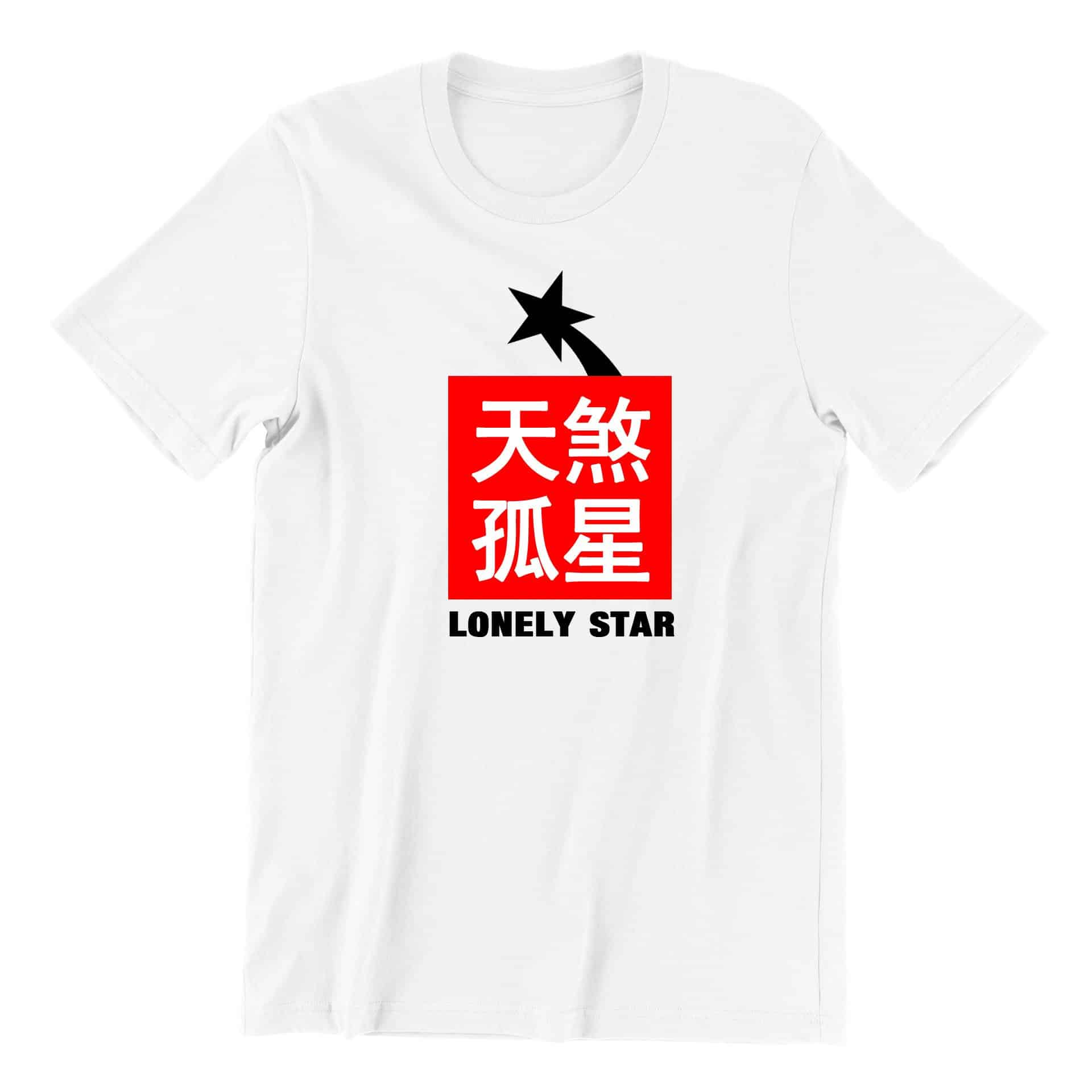 Lonely Star Short Sleeve T-shirt