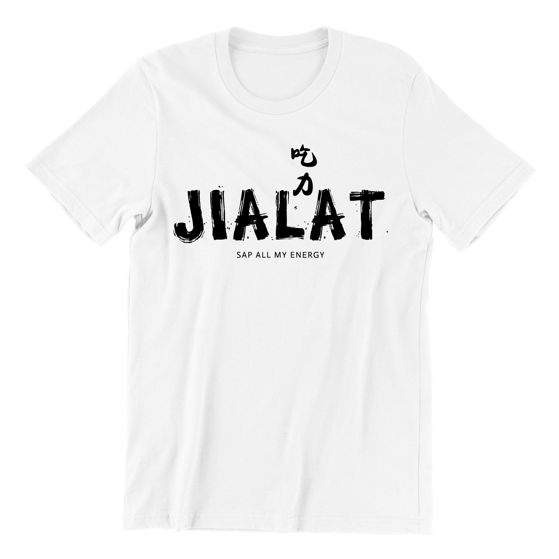 (KBK) Jialat Crew Neck Short Sleeve T-shirt