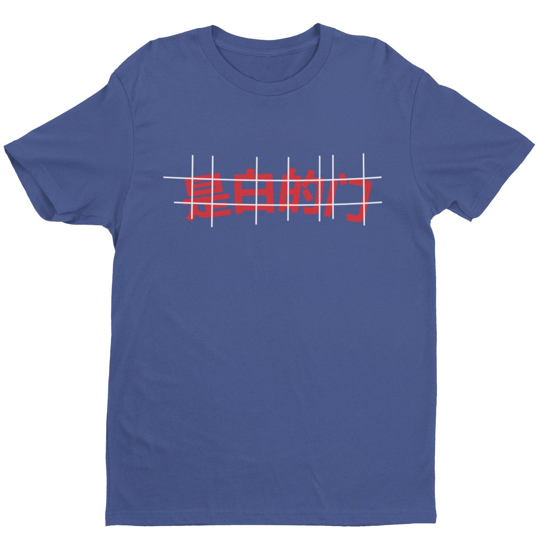 Spiderman is a White Door Kids Crew Neck S-Sleeve T-shirt