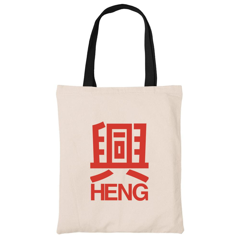 Heng Cotton Tote Bag