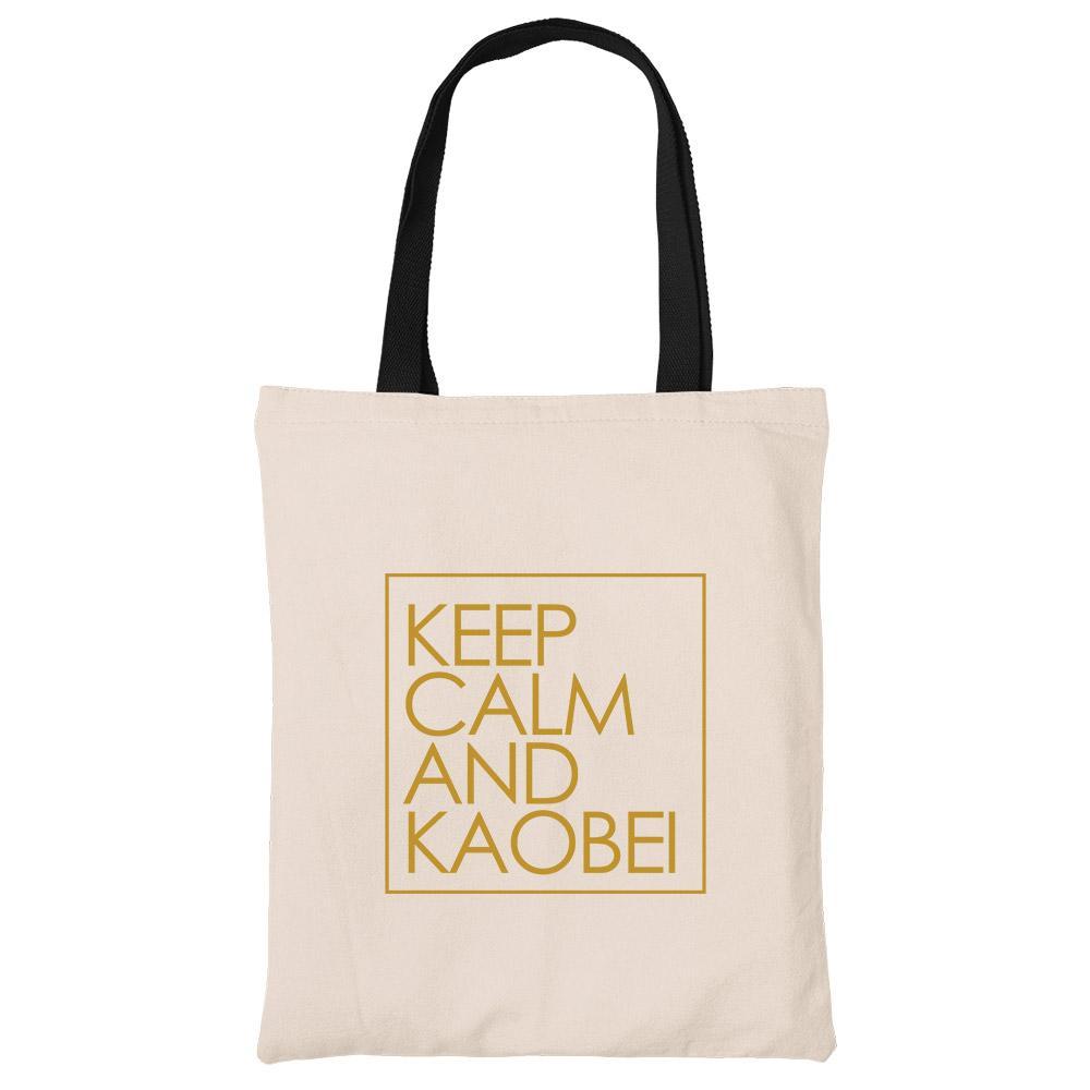 Keep Calm and Kaobei Beech Canvas Tote Bag