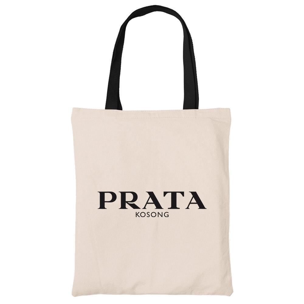 Prata Kosong Tote Bag