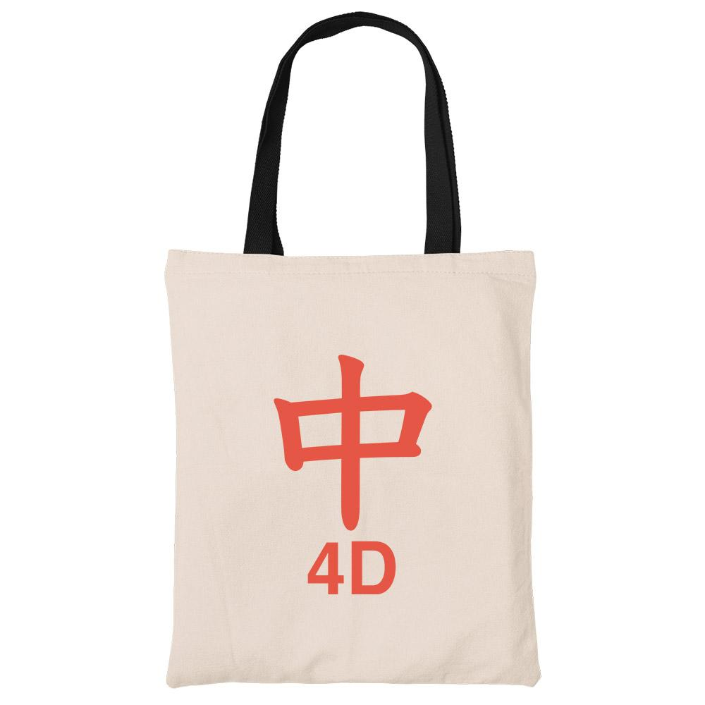 Strike 4D Tote Bag