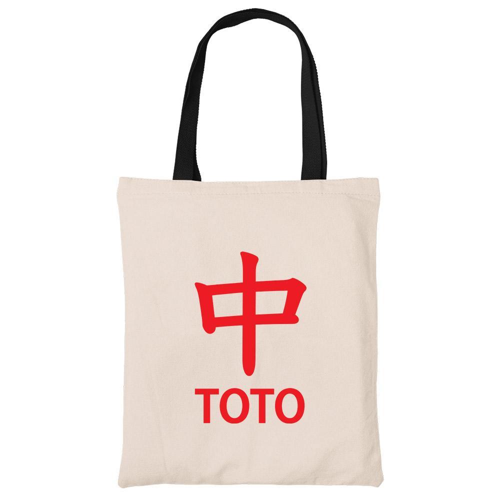 Strike ToTo Tote Bag