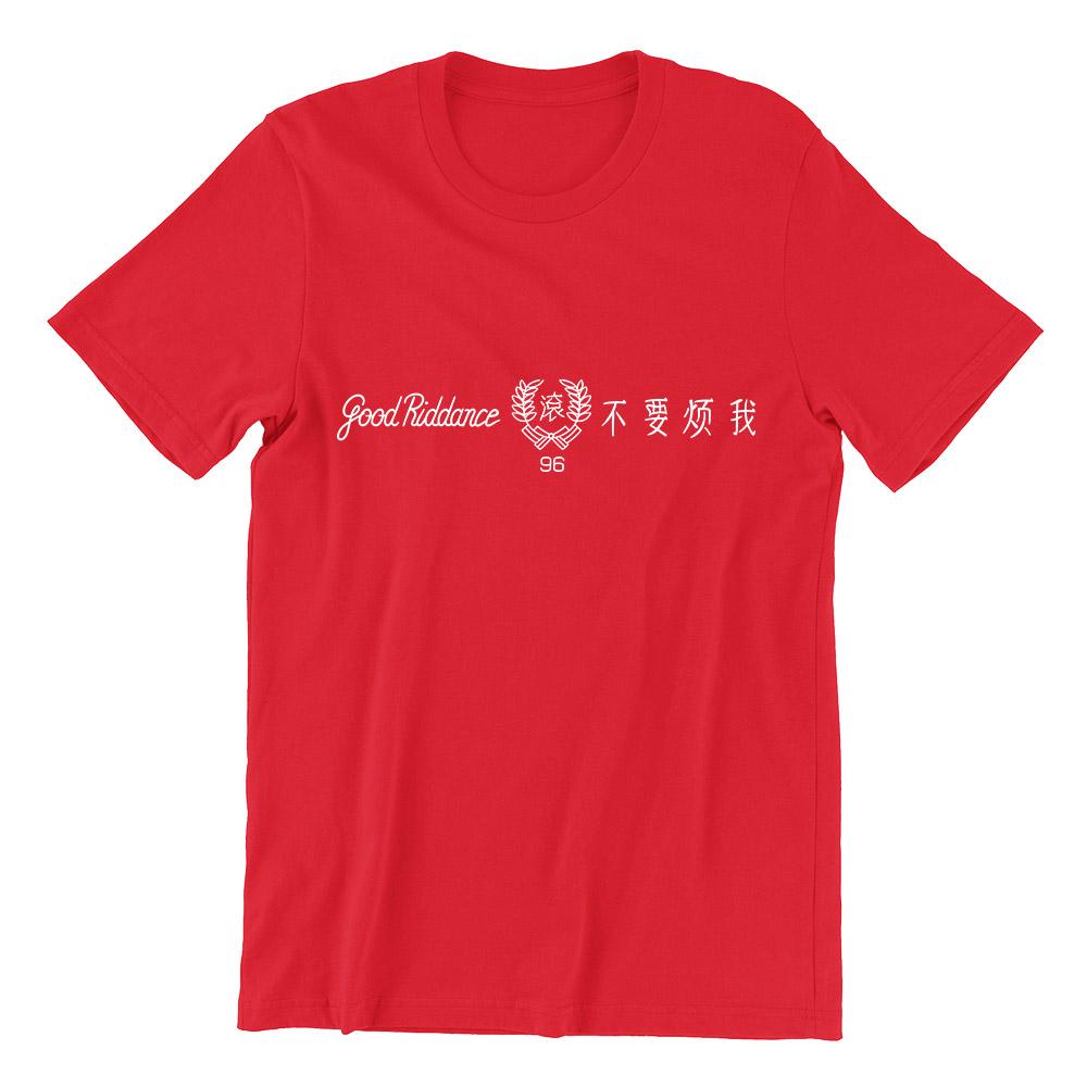 Good Riddance Short Sleeve T-shirt