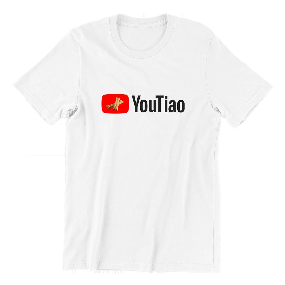 You Tiao Short Sleeve T-shirt