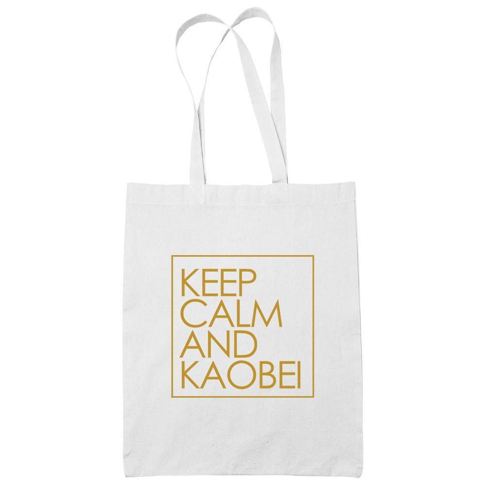 Keep Calm and Kaobei White Cotton Tote Bag