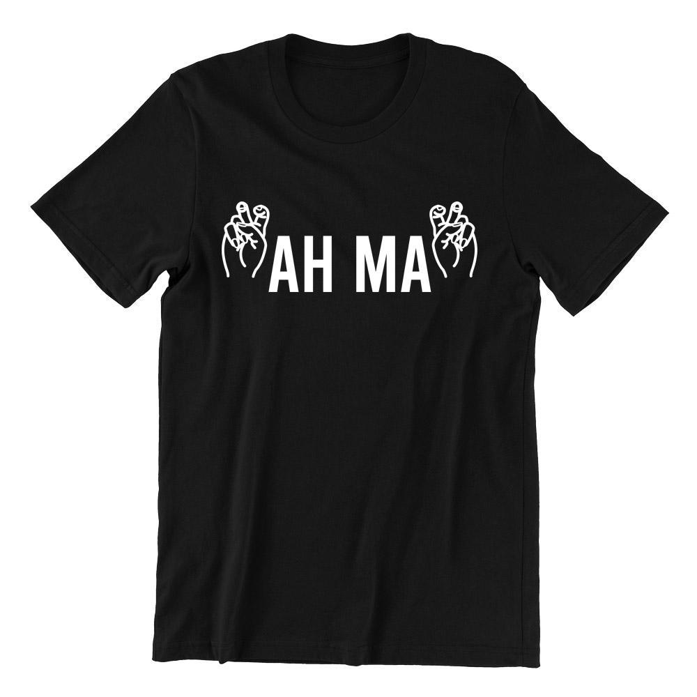 Ah Ma Short Sleeve T-shirt
