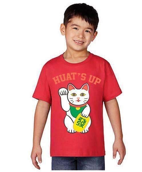 Huat's Up Kids Crew Neck S-Sleeve T-shirt