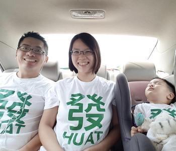 Huat Kids Crew Neck S-Sleeve T-shirt