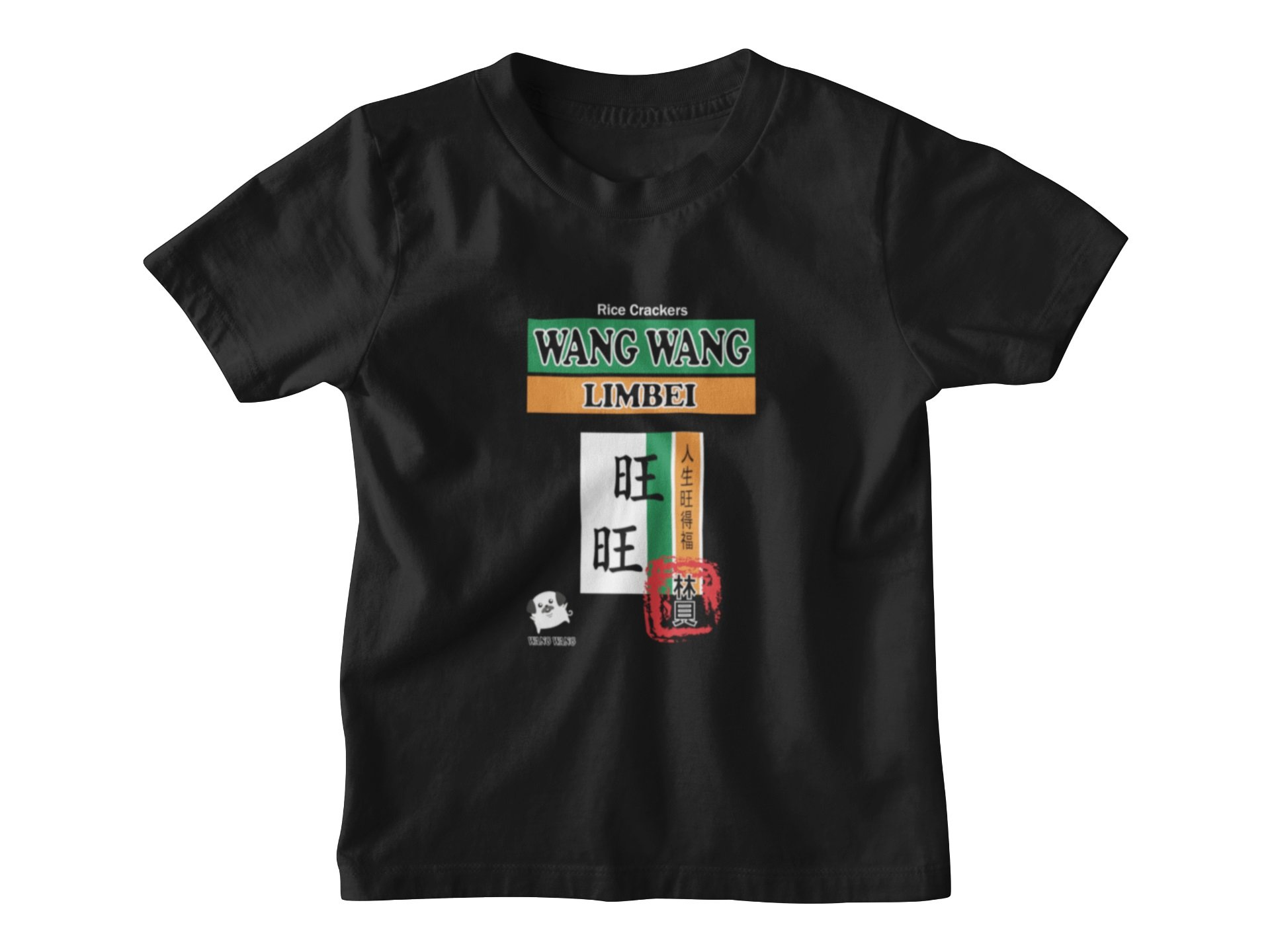Wang Wang Kids Crew Neck S-Sleeve T-shirt