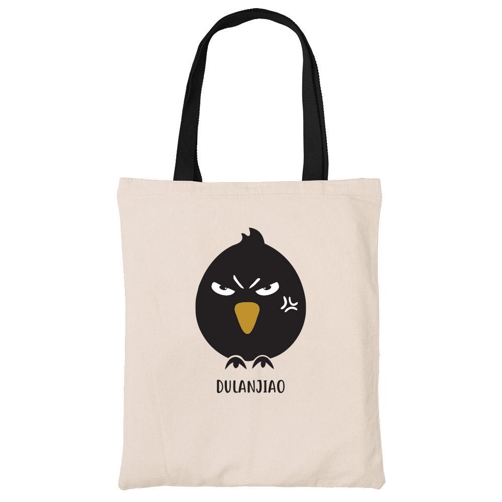 Dulanjiao Tote Bag
