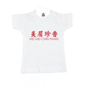 Bak Kwa-white-mini-tee-miniature-figurine-toy-clothing