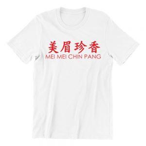 Bak Kwa-white-womens-t-shirt-mandarin-quote-casualwear-typography