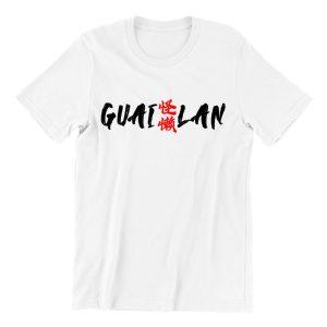 Guai-Lan-white-short-sleeve-mens-teeshrt-singapore-funny-hokkien-vinyl-streetwear-apparel-designer