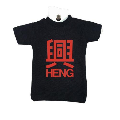 Heng-black-mini-t-shirt-home-furniture-decoration