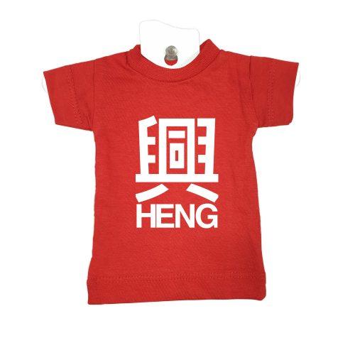 Heng-red-mini-t-car-windscreen-hanger-decoration