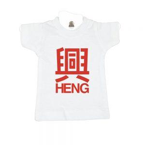Heng-white-mini-tee-miniature-figurine-toy-clothing