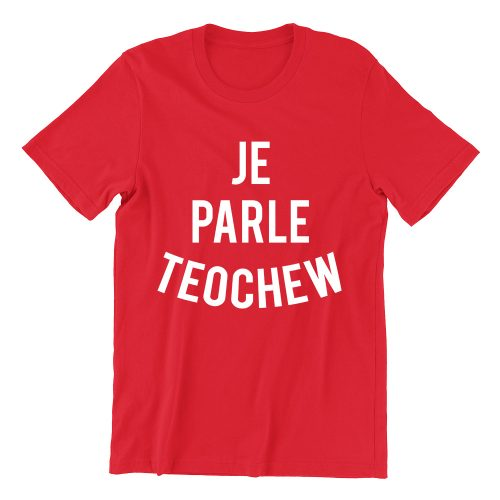 Je-parle-teochew-red-casualwear-womens-tshirt-design-clothing