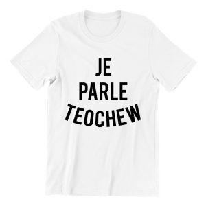 Je-parle-teochew-white-short-sleeve-womens-teeshirt-singapore-fashion