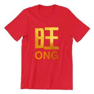 Ong-red-gold-cny-chinese-new-year-unisex-adult-tshirt-singapore