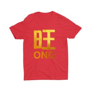 Ong-singapore-children-chinese-new-year-teeshirt-red-for-boys-and-girls