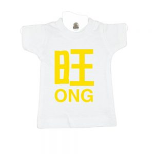 Ong-white-mini-tee-miniature-figurine-toy-clothing
