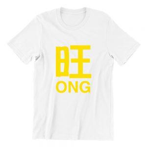 Ong-white-short-sleeve-mens-cny-streetwear-singapore