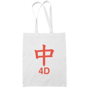 Strike 4D-cotton-white-tote-bag-carrier-shoulder-ladies-shoulder-shopping-grocery-bag-heng-t