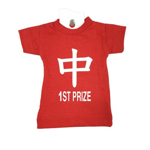 Strike First Prize-red-mini-tee-miniature-figurine-toy-clothing