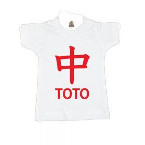 Strike TOTO-white-mini-t-shirt-home-furniture-decoration