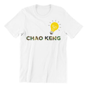 chao-keng-ns-Singapore-national-men-service-funny-quote-phase-white-tshirt