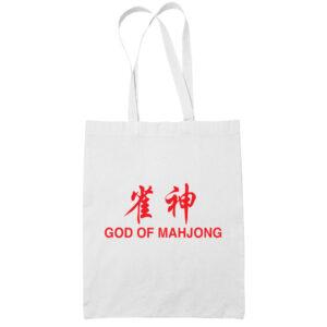 god of mahjong cotton white tote bag carrier shoulder ladies shoulder shopping grocery bag heng t