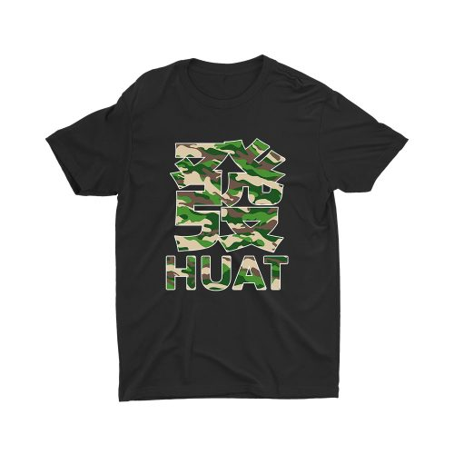 green-camo-chinese-new-year-unisex-kid-black-tshirt-for-boys-and-girls