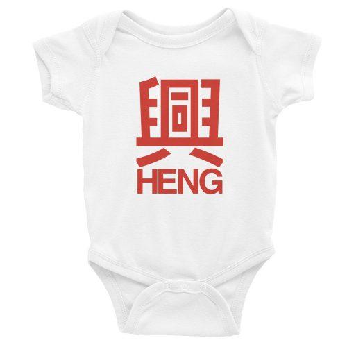 heng-romper-baby-newborn-bodysuit-babyshower-toddler-clothes