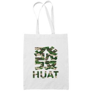 huat-camo-green-funny-cfunny-cotton-white-tote-bag-carrier-shoulder-ladies-shoulder-shopping-bag-wetteshirt