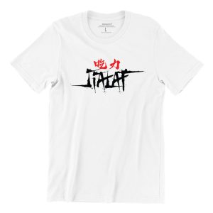 jialat-white-short-sleeve-mens-teeshrt-singapore-funny-hokkien-vinyl-streetwear-apparel-designer