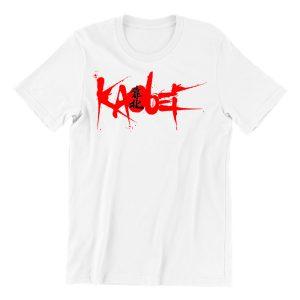kaobei-grunge-white-short-sleeve-mens-teeshrt-singapore-funny-hokkien-vinyl-streetwear-apparel-designer-kaobeiking