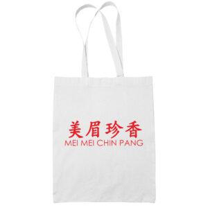 mei-mei-bak-kwa-cotton-white-tote-bag-carrier-shoulder-ladies-shoulder-shopping-grocery-bag-wetteshirt
