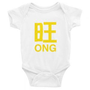 ong-romper-baby-newborn-bodysuit-babyshower-toddler-clothes