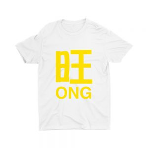 ong-unisex-kids-t-shirt-white-streetwear-singapore-for-boys-and-girls